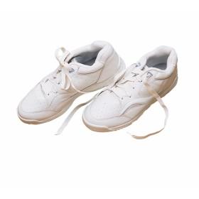 Elastische schoenveters...